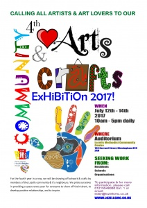 4th-community-art-craft-exhibition-2017
